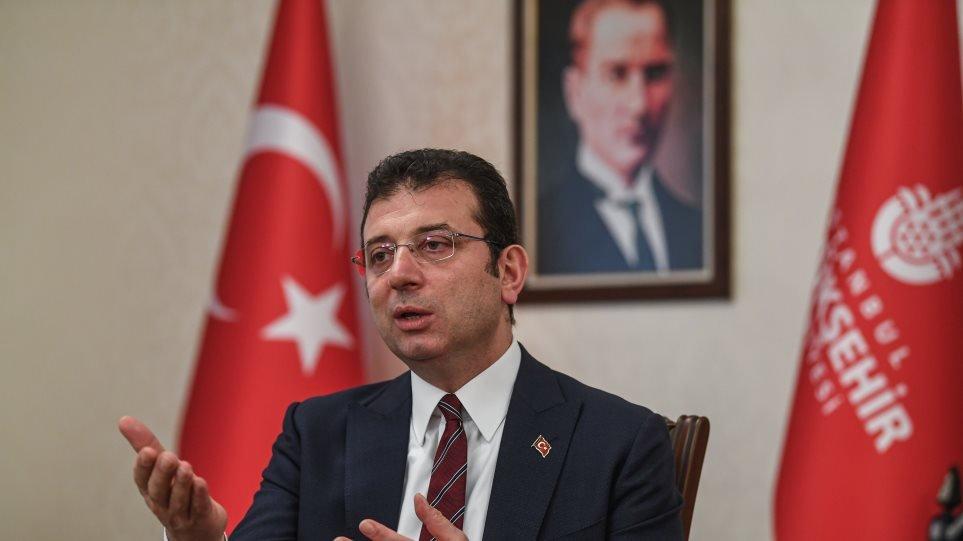 Αγιά Σοφιά – O Ιμάμογλου ειρωνεύεται τον Ερντογάν: Θα στηρίξω αν δημιουργεί θέσεις εργασίας