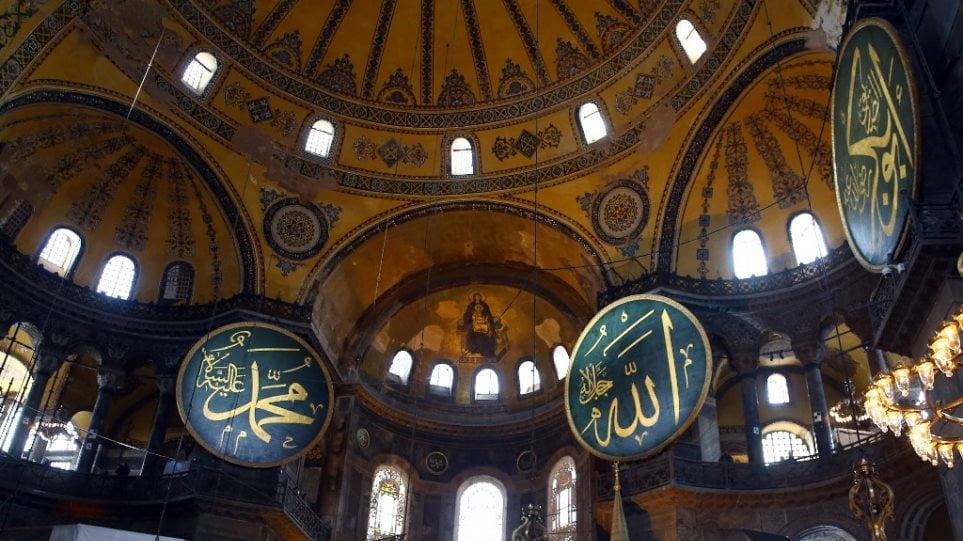 Αγία Σοφία – «Wall Street Journal»: Σα να μετατράπηκε σε τζαμί ο Άγιος Πέτρος