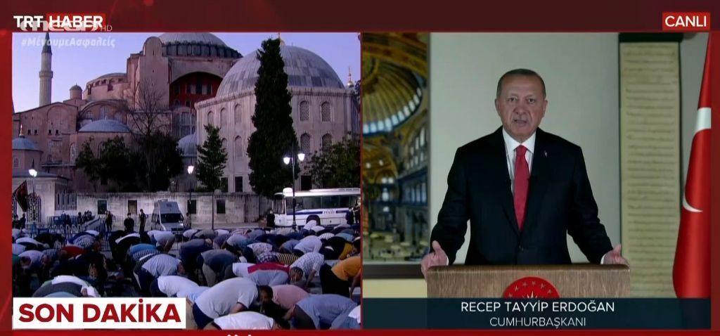 Αγία Σοφία: Θα την ανοίξουμε για προσευχή στις 24 Ιουλίου, είπε ο Ερντογάν