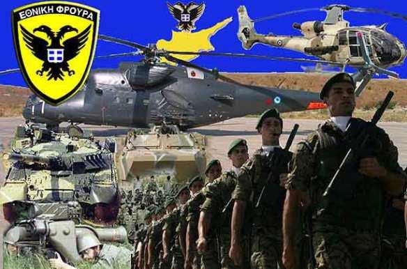 Θύμωσαν οι Τούρκοι με την στρατιωτική συνεργασία ΗΠΑ – Κύπρου