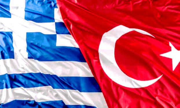 O κίνδυνος ενός ελληνοτουρκικού πολέμου