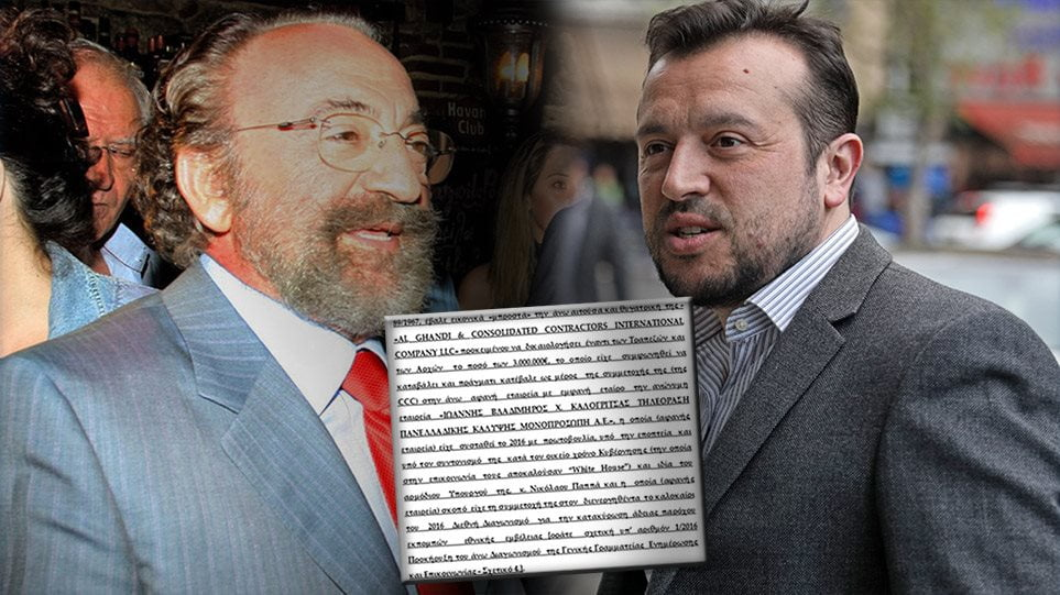 """Βγάζουν τον Τσίπρα από την """"πρίζα"""" με νέα μήνυση – Καλογρίτσα με ντοκουμέντα για White House, Νίκο Παππά και… White Porscha"""