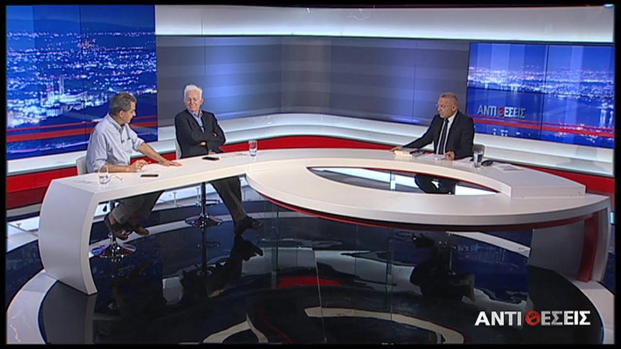 Καραμπελιάς – Συρίγος παίρνουν θέση στις Αντιθέσεις! Ελλάδα -Τουρκία, στο Μεταίχμιο Γεωπολιτικών Εξελίξεων (BINTEO)
