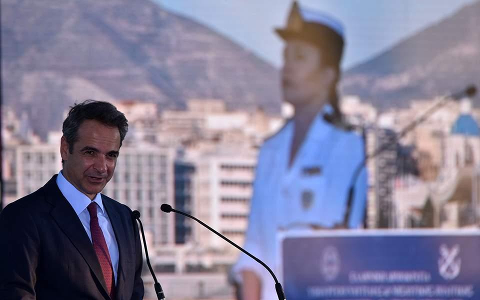 Κυρ. Μητσοτάκης: Η θάλασσα έχει σύνορα και η πατρίδα σχέδιο, δύναμη και ανθρώπους να τα υπερασπιστεί