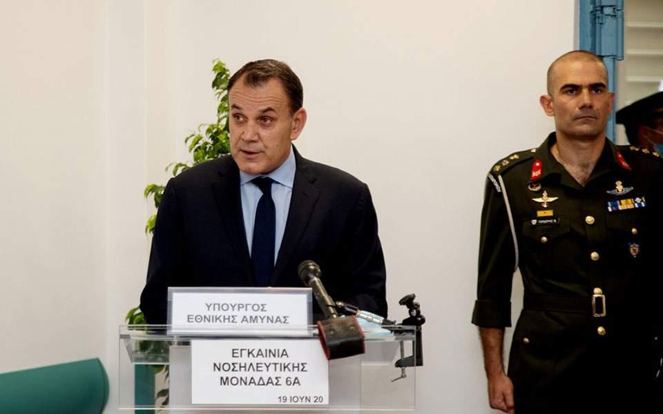 Επικοινωνία των υπουργών Άμυνας Ελλάδας και Κύπρου – Κοινή στάση στην Ανατολική Μεσόγειο