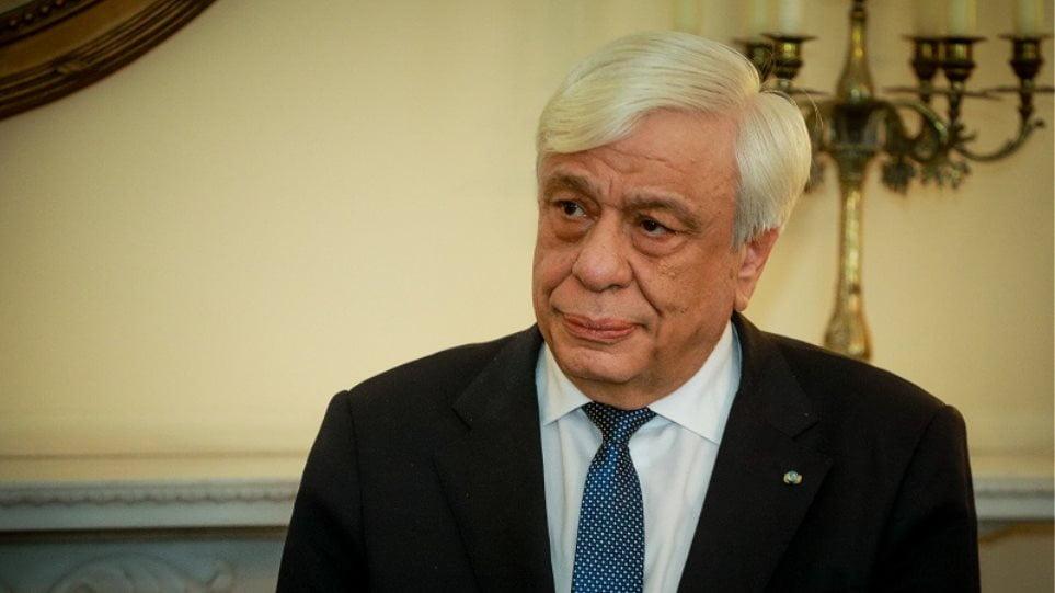 Παυλόπουλος: Ανυπόστατο το «τουρκολιβυκό μνημόνιο» – Δεν μπορεί να αποτελέσει αντικείμενο διαπραγμάτευσης