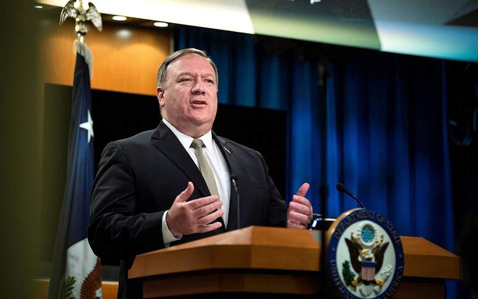 Ουάσιγκτον: Παράνομες οι διεκδικήσεις του Πεκίνου στη Νότια Σινική Θάλασσα (…της Τουρκίας στην Αν. Μεσόγειο;)