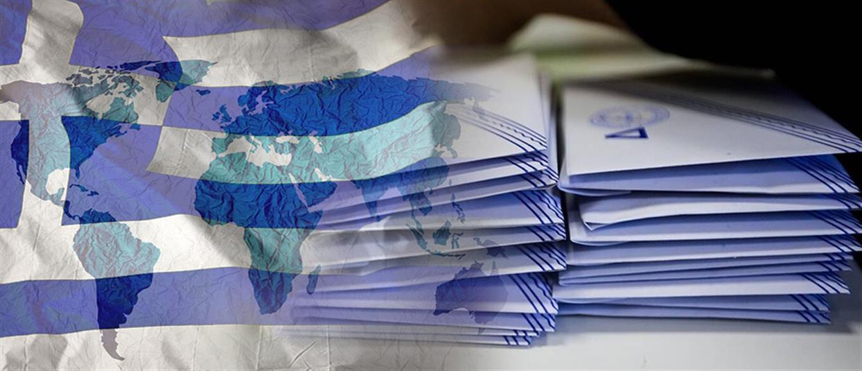Συνεχίζεται η ανοιχτή διαβούλευση του δέλτα: ψήφος αποδήμων