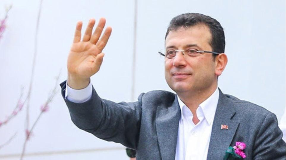 Ο Ιμάμογλου «κρεμάει» τον Ερντογάν: Δεν θα είναι παρών στην πρώτη προσευχή στην Αγιά Σοφιά