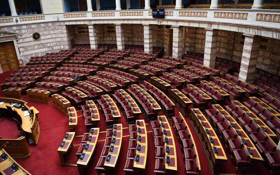 Συνεχίζεται η ανοιχτή διαβούλευση του δέλτα: εγκλήματα πολιτικών