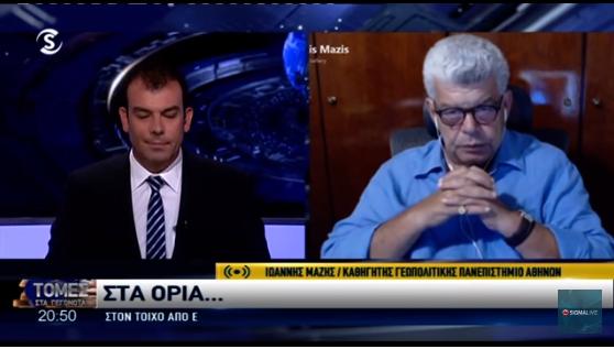 Μάζης: Ο Ερντογάν προετοιμάζει τον λαό του για σύγκρουση με την Ελλάδα