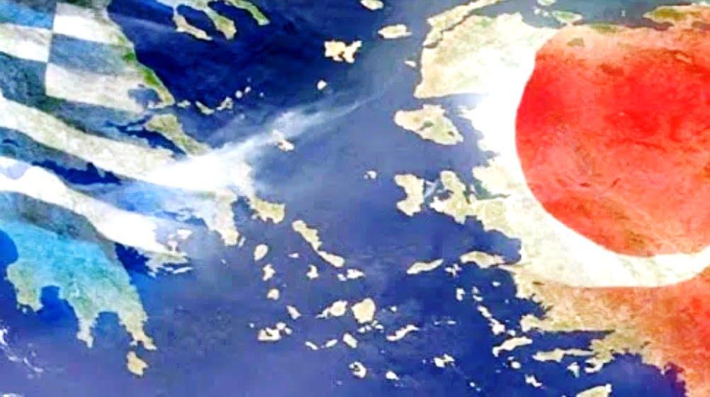 Ουδέτερη ζώνη για 28 νησιά του Αιγαίου!