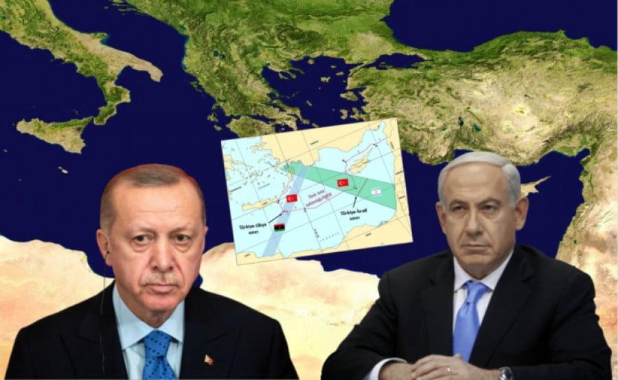 H Tουρκία θέλει συνεργασία με το Ισραήλ με εναλλακτικό σχέδιο… αντί για τον EastMed – Πιθανή η ανακήρυξη κοινής ΑΟΖ