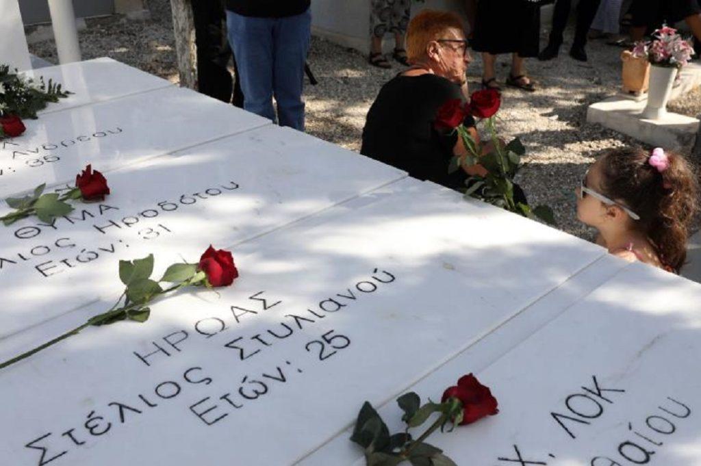 Προδοσίας της Κύπρου συνέχεια…