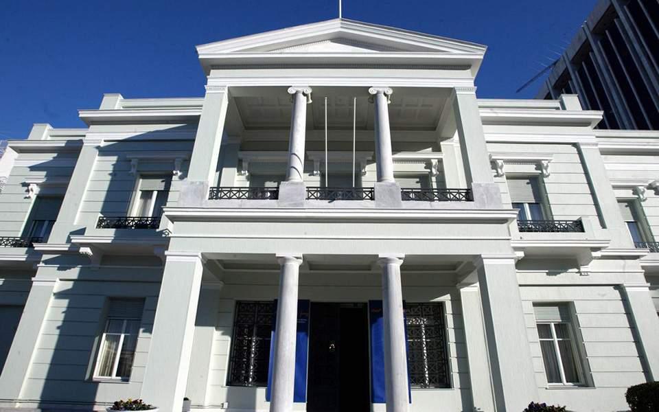 Εκτακτη σύγκληση του Συμβουλίου Εξωτερικών Υποθέσεων της ΕΕ ζητά η Αθήνα