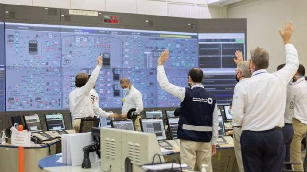 Ηνωμένα Αραβικά Εμιράτα: Σε λειτουργία το πρώτο πυρηνικό εργοστάσιο