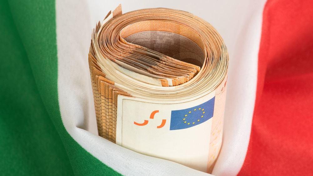 Ιταλία: Η μαφία δανείζει εταιρίες με πρόβλημα ρευστότητας