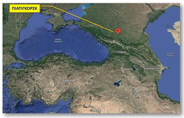 Οι Έλληνες του Πιατιγόρσκ! Οι Σταλινικές Διώξεις των Ποντίων – Προσκλητήριο ψυχών