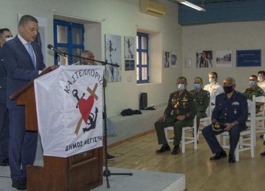 Επίσκεψη Στεφανή στο Καστελόριζο: Η Ελλάδα στα εθνικά θέματα κινείται με ψυχραιμία και αποφασιστικότητα