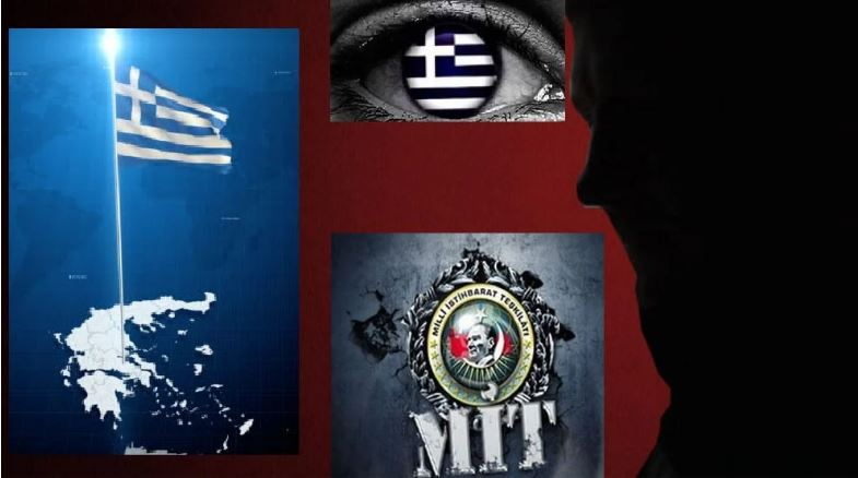 Ο εχθρός εντός των τειχών: Τεράστιο το δίκτυο Τούρκων κατασκόπων στην Ελλάδα