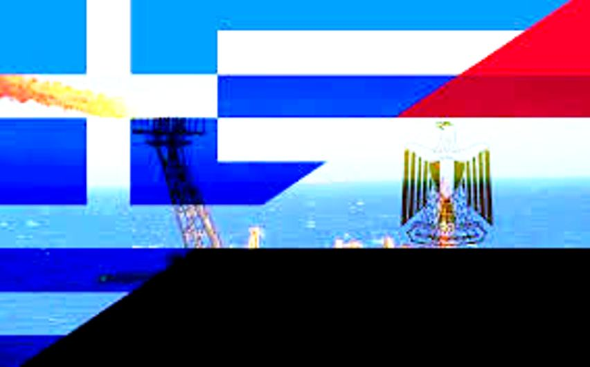 Οι πραγματικές παραχωρήσεις της Ελλάδας στην Αίγυπτο με χάρτες και αριθμούς…