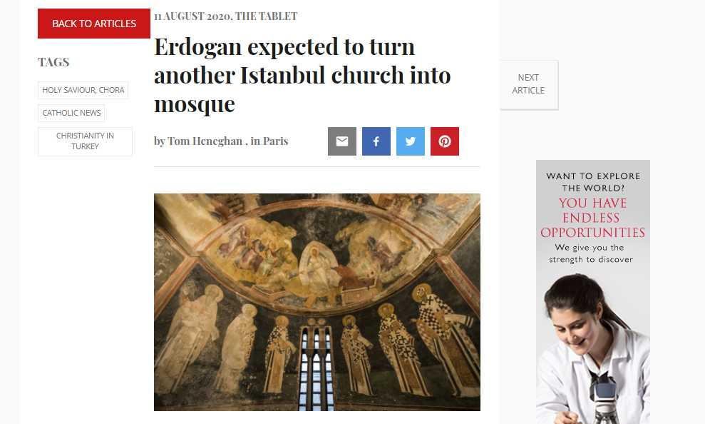 """""""Ο Ερντογάν αναμένεται να μετατρέψει άλλον ένα ναό της Ορθοδοξίας σε τζαμί"""""""
