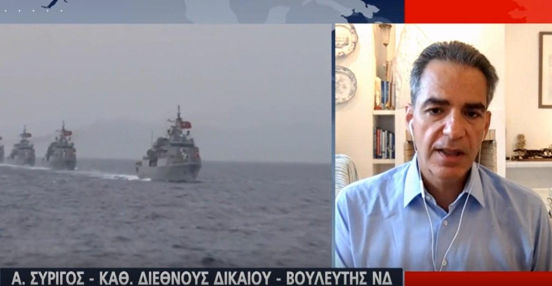 """Συρίγος: «Η θέση της Αιγύπτου είναι: """"μη μας μπλέκετε σε μία ελληνοτουρκική διαμάχη"""" – Θερμό επεισόδιο σημαίνει πολεμική σύγκρουση» (Βίντεο)"""