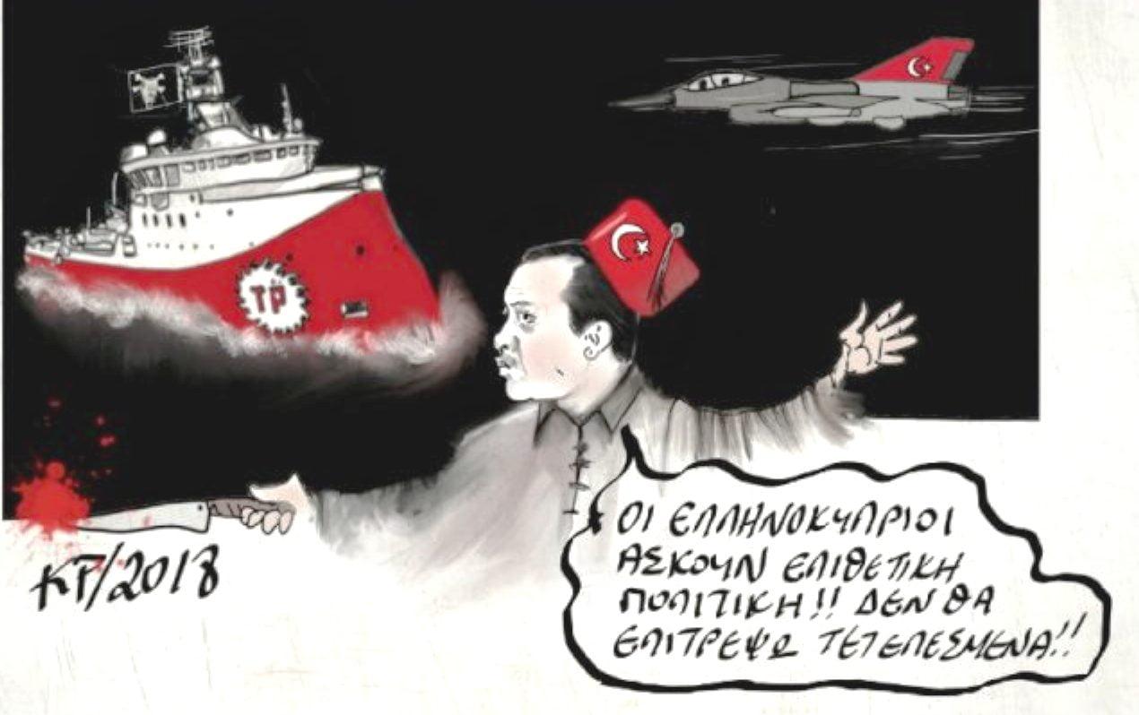 Μα ποιόν κοροϊδεύουν: Το Barbaros πρωτοπήγε στην κυπριακή ΑΟΖ πριν 7 χρόνια, και τα Fatih, Yavuz πριν 15 μήνες
