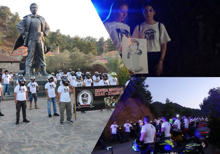 Ευτυχώς οι Έλληνες της Κύπρου είναι ακόμα ζωντανοί! «Από τον Γρήγορη, στον Τάσο και στον Σολωμό»- Πορεία μνήμης (εικόνες& βίντεο)