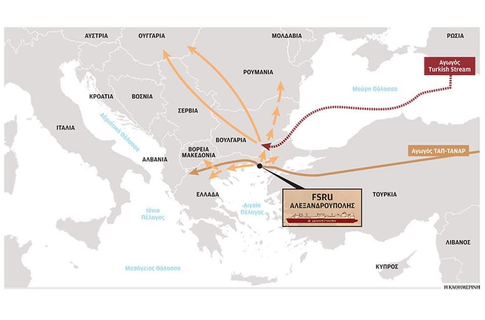 Ενεργειακός κόμβος η Αλεξανδρούπολη