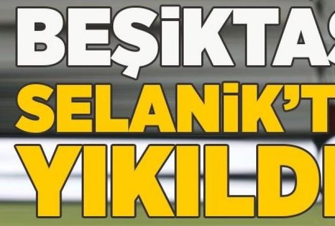 Τι γράφουν οι Τούρκοι: «Σοκ – Καταστροφή στη Θεσσαλονίκη!»