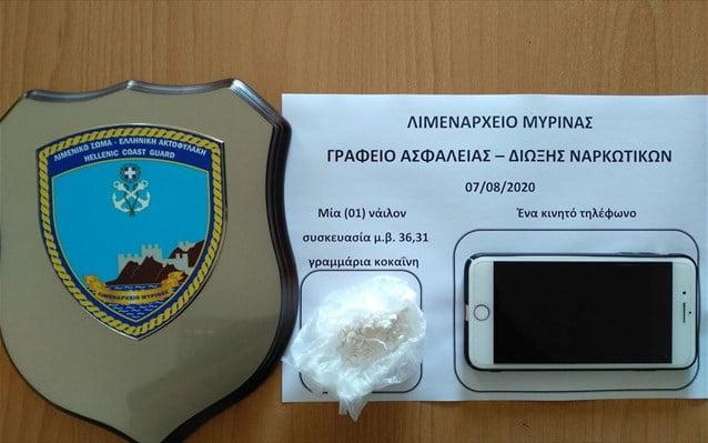 Δύο συλλήψεις για ναρκωτικά στη Λέσβο