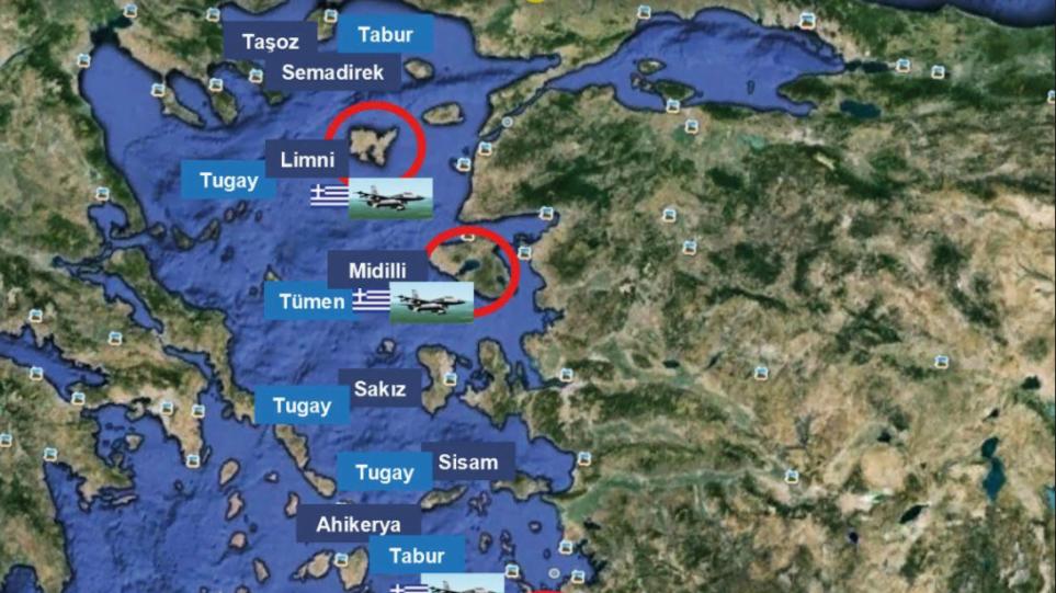 Προκαλεί η Yeni Safak: «Σε περίπτωση πολέμου, πρώτος στόχος τα νησιά»