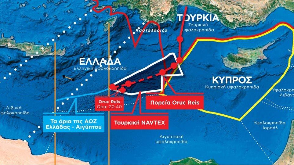 Oruc Reis: Δεύτερη νύχτα «θρίλερ» με τους στόλους Ελλάδας και Τουρκίας γύρω από το πλοίο