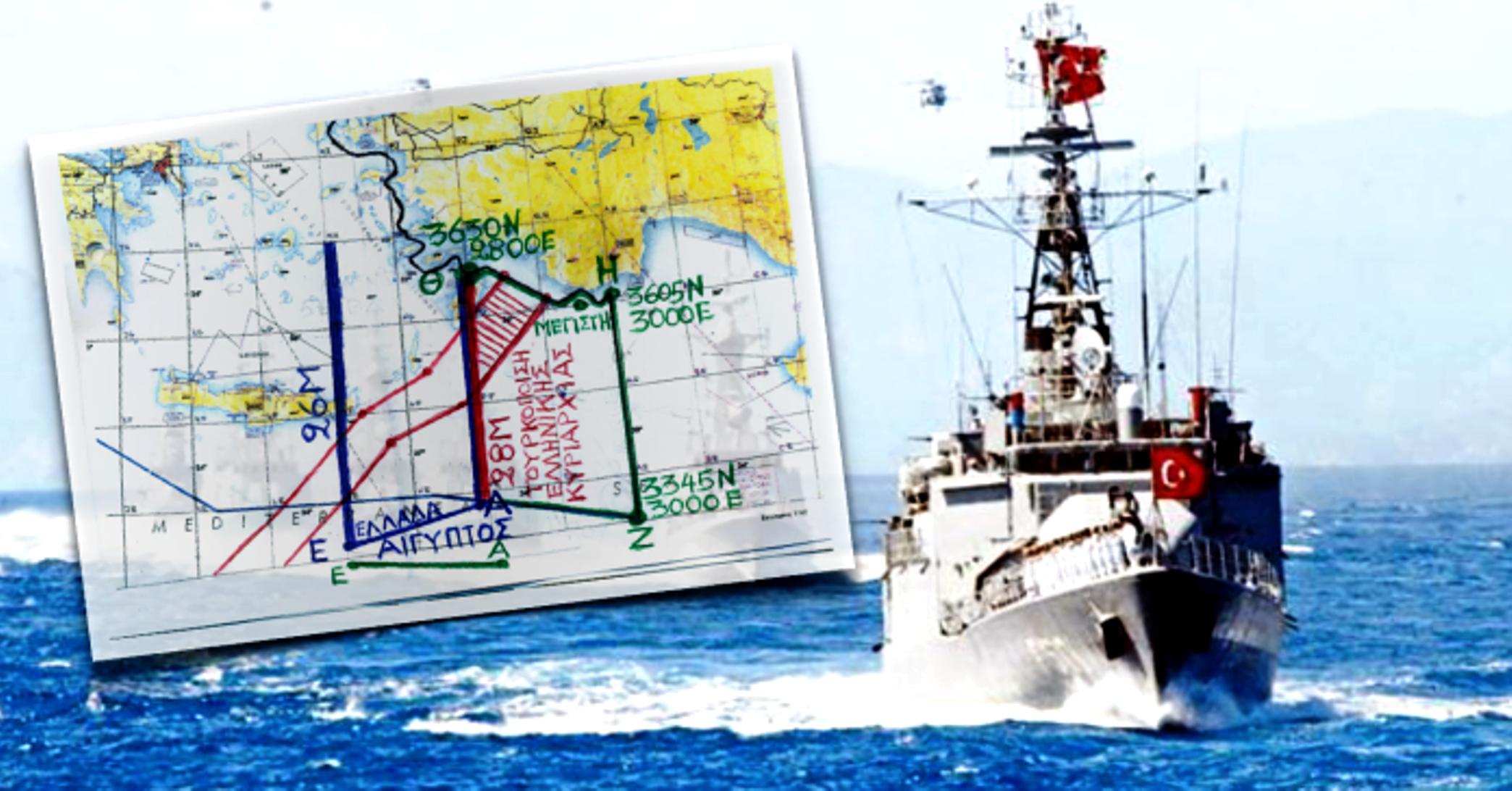 Η τουρκοποίηση της ελληνικής κυριαρχίας! Αποκαλυπτικός χάρτης