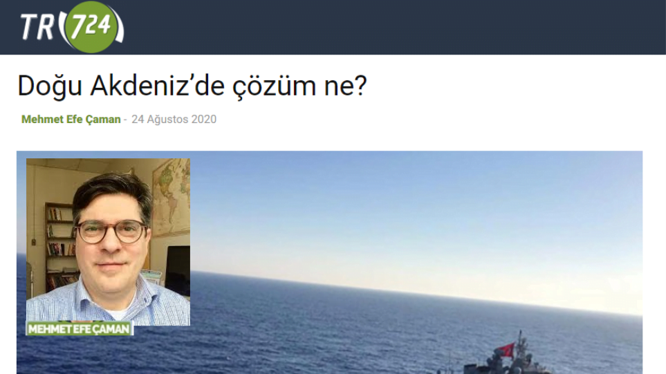 Τούρκος καθηγητής Μεχμέτ Ε. Τσαμάν: Η Ελλάδα έχει δίκιο, τα νησιά της ανήκουν και έχουν ΑΟΖ