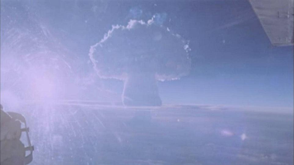 Ρωσία: Η έκρηξη της μεγαλύτερης βόμβας υδρογόνου στον κόσμο – Δείτε βίντεο