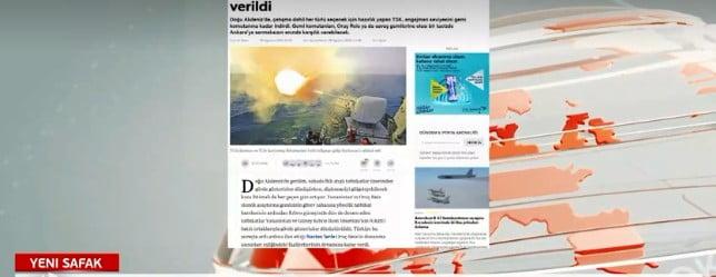 Προκλητικός ο τουρκικός Τύπος: Καπετάνιοι εξουσιοδοτήθηκαν να ανοίξουν πυρ εάν χρειαστεί