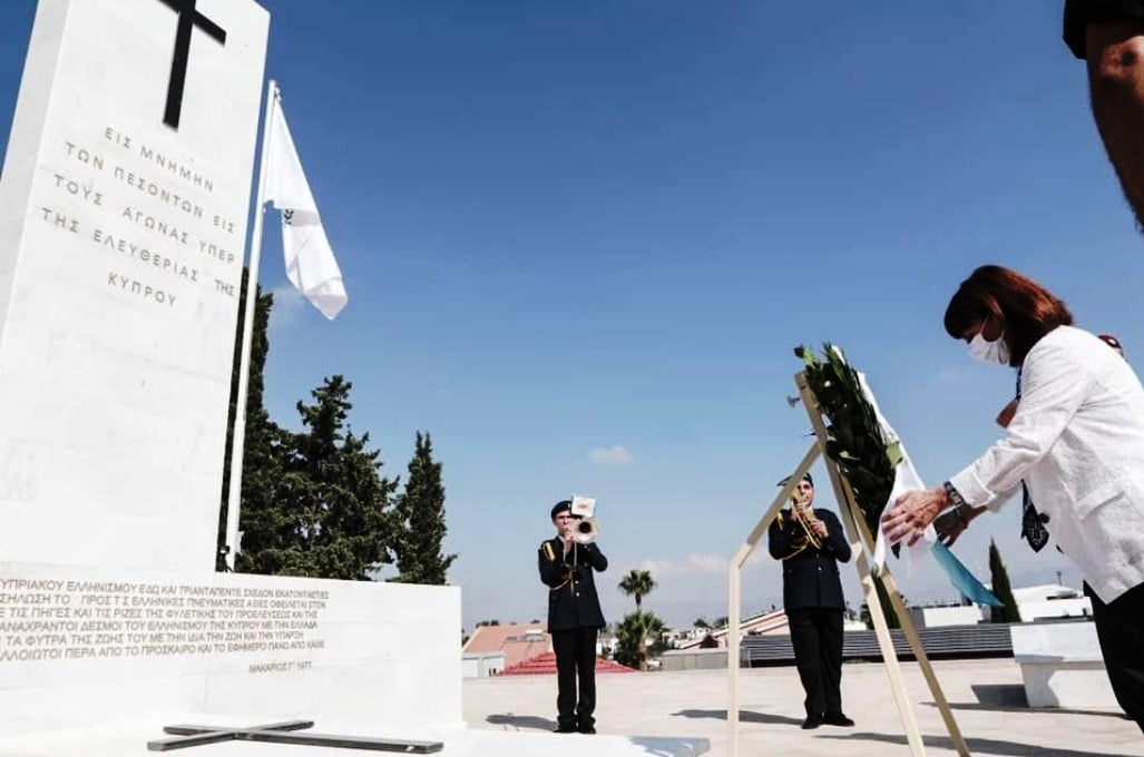 Η Κύπρος δεν είναι «ένα νησί διχασμένο» κυρία ΠτΔ, είναι ένα νησί που το 1/3 του τελεί υπό τουρκική κατοχή