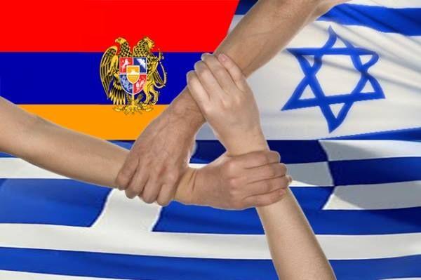 Έρχονται τα πάνω κάτω! Το Ισραήλ εγκαταλείπει το Αζερμπαϊτζάν και στρέφεται προς Ελλάδα και Αρμενία