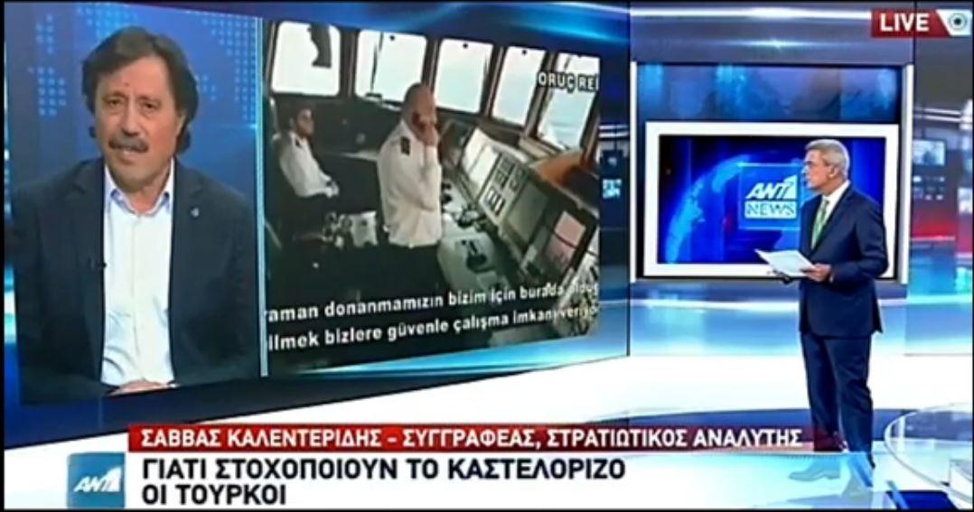 Σάββας Καλεντερίδης: Δεν έχει δικαίωμα η Τουρκία να μιλάει για στρατιωτικοποίηση του Καστελλορίζου – Βρώμικος ο ρόλος Στόλτεμπεργκ, Μπορέλ, Μισέλ, Μέρκελ