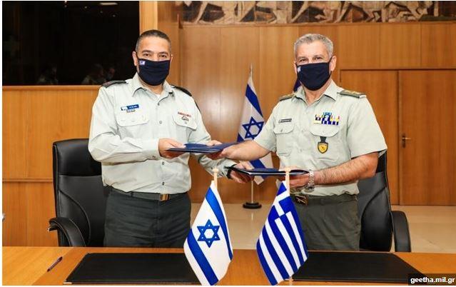 Ελλάδα και Ισραήλ υπέγραψαν πρόγραμμα στρατιωτικής συνεργασίας για το 2021