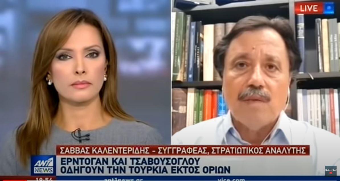 Σάββας Καλεντερίδης στο Κεντρικό Δελτίο Ειδήσεων του ΑΝΤ1: Ο πόλεμος στα τουρκικά ΜΜΕ και σε επίπεδο δηλώσεων έχει ξεκινήσει