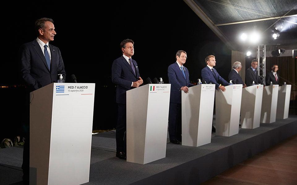 Kαταδίκη Αγκυρας μέσω της διακήρυξης της Συνόδου MED7
