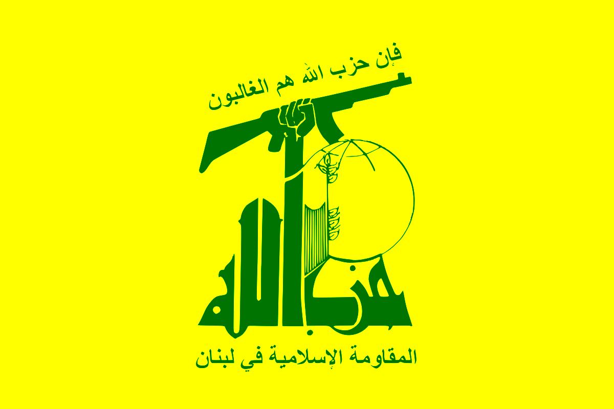 Η Χεζμπολάχ νίκησε και τον Ερντογάν στο Λίβανο