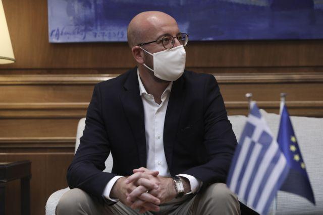 Σαρλ Μισέλ: Ζήτημα της ΕΕ εν συνόλω η ασφάλεια στη Μεσόγειο