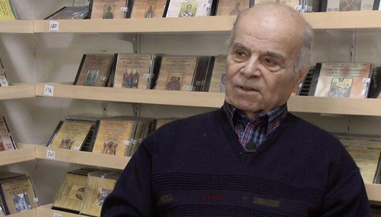 """""""Έφυγε"""" ο Πόντιος Πρωτοψάλτης Γεώργιος Κακουλίδης"""