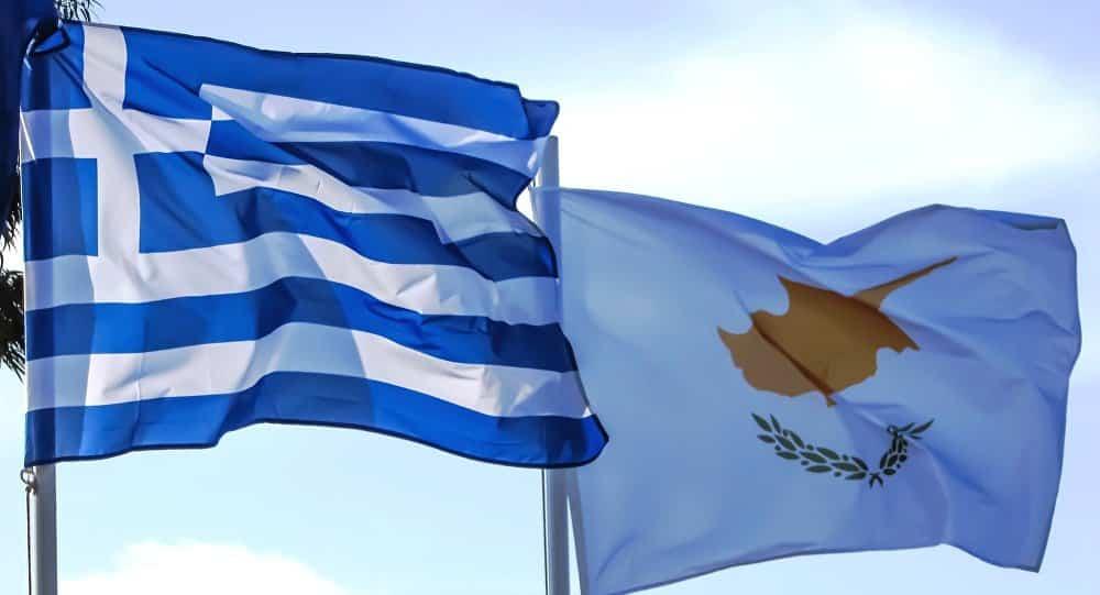 Η Κύπρος κείται εγγύς!