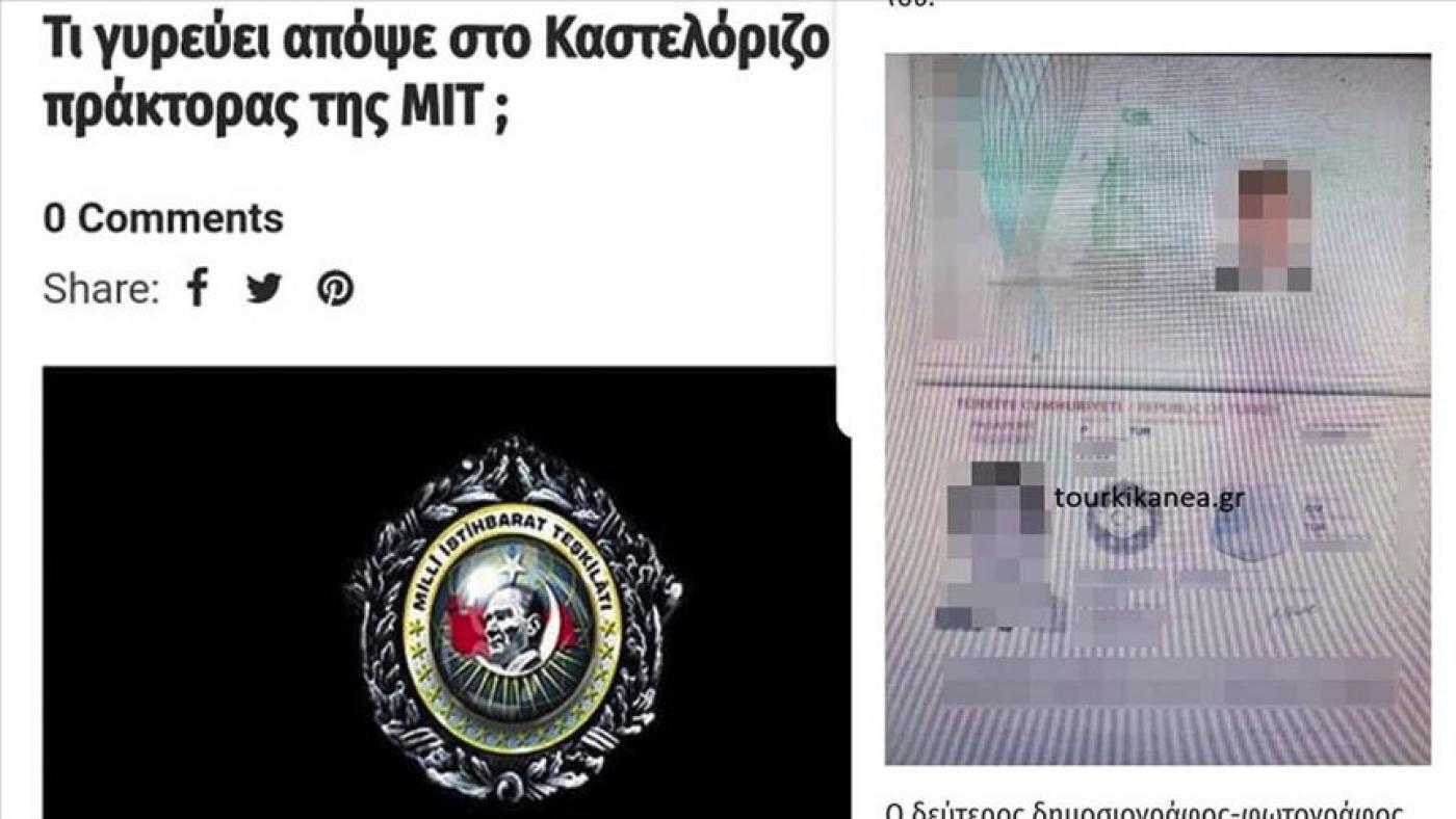 To πρακτορείο Anadolu μήνυσε ελληνικό Μέσο για τις φωτογραφίες των Τούρκων δημοσιογράφων στο Καστελλόριζο