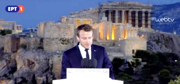 «Παρών» Μακρόν και για την Μόρια: Αλληλεγγύη στην Ελλάδα